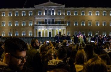 syntagma-1-5