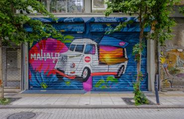 (small) graffiti