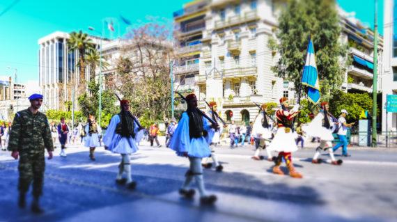 (small)parade